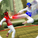 Taekwondo Fighting 2017: Kung Fu Karate Revolution by Fighting Arena