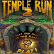 Guide Tample Run 2 NEW 2017