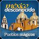 Pueblos Mágicos by Impresiones Aéreas S.A. de C.V.