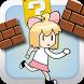 Fun Land - Super Games by Susan Bit Studio