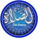 Al Salah by Tamimah Telecom and Computer Technology