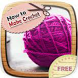 Crochet Knitting Stitches by WOC