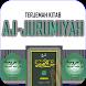 Terjemah Jurumiyah by id.faridev