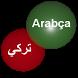 Arapça Türkçe Sözlük by AAH