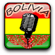 Bolivia radios Free Online by Colfherapps