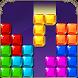 Jewel Puzzle - Treasure Block by FIRE STU