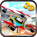 RC Quadcopter 3D : Drone Games by Nation Games 3D