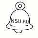 Звонок НГУ by NSU