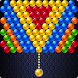Power Bubbles by Bubble Shooter Games by Ilyon