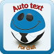 Auto Text for Chat by WestJava Media