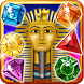 Egypt Jewels Diamonds by Heroes Casual Games