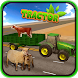Tractor Farm Animals Transport by MobilePlus