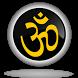 HINDUISM GOD TRIVIA by SANTANU MAL