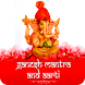 Ganesh Mantra and Aarti by Shemaroo Entertainment Ltd.