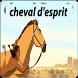 horse game Spirit 2017