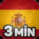 Spanisch lernen in 3 Minuten by 3-MIN-SOFTWARE