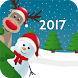 Weihnachten 2016 by Kulana Media Productions LLC