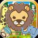 动物园~快乐的动物饲养游戏~ by Chronus X Inc.