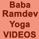 Baba Ramdev Yoga Videos by Swati Patel