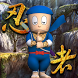 Ninja Hattori Jungle Run Adventure 2017 by wonder kid studio