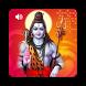 Kolaru Pathigam - Tamil & Eng by Spiritual Samarpanam