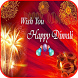 Happy Diwali Images 2016 by virkapps