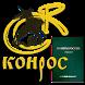 Базовый каталог (приложение) by Конрос