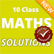 Maths 12th Class New Solution Paper's by Wildappers