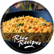 Rice Recipes by Fitness Circle