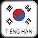 Learn Korean - Hoc tieng Han by EduStudios