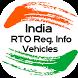 RTO Registration Info by ICC SoftWorks