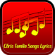 Chris Tomlin Songs Lyrics by Narfiyan Studio