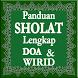 Panduan Sholat + Doa dan Wirid by TuriPutihStudio