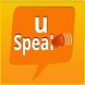 USpeak-Feedback App by Manish Bhatnagar