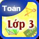 Toán lớp 3 (Toan lop 3) by Math Academy Ltd