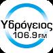 ΥΔΡΟΓΕΙΟΣ 106,9 FM by looksomething.com