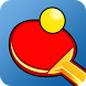 Ping Pong Ball by abstractgamestudio