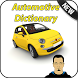 Automotive Dictionary by Best 2017 Translator Apps