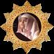 Kids Qur'an Ahmad Saud Offline by ASAD Dev (Quran Offline)