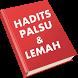 Silsilah Hadits Lemah & Palsu by Syaban