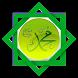 Kumpulan Hadits Nabi by sagathoo