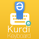 Kurdish Keyboard by Softcrust Solution