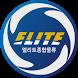 엘리트종합물류(엘리트퀵) 15880374 퀵서비스 화물 by 엘리트종합물류(엘리트퀵) 15880374