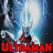 Guide Ultraman Nexus by DAMIMELON