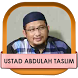 Ceramah Ustad Abdullah Taslim by Didu Studio Muslim