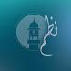 Nazms by Ahmadiyya Muslim Community