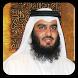 احمد بن علي العجمي قران كامل by قرآن كريم صوت بدون انترنت