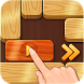 Unblock Master by Qian Games