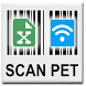 Inventory & Barcode scanner by DomusNatura SL