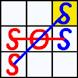 SOS Hard Game by Sakze